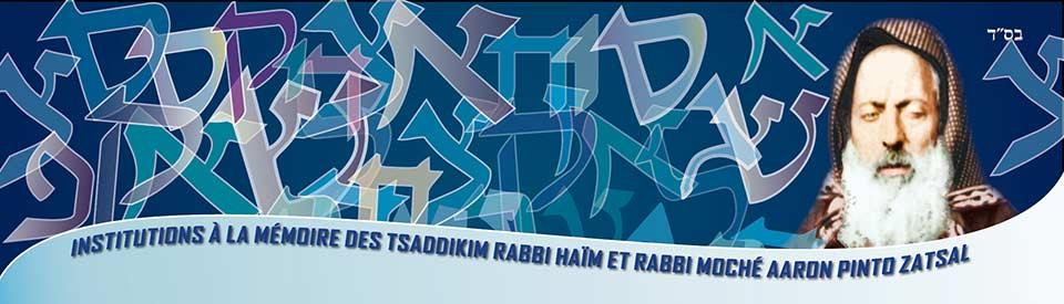 BOOKS OF RABBI DAVID PINTO CHLITA IN PDF